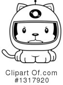 Cat Clipart #1317920 by Cory Thoman
