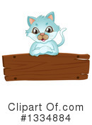 Cat Clipart #1334884 by Graphics RF