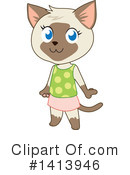 Royalty-Free (RF) Cat Clipart Illustration #1413946