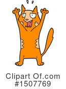 Cat Clipart #1507769 by lineartestpilot