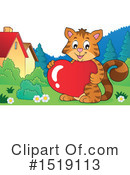 Cat Clipart #1519113 by visekart