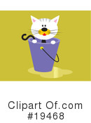 Cat Clipart #19468 by Venki Art