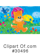 Royalty-Free (RF) Cat Clipart Illustration #30496
