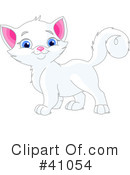 Royalty-Free (RF) Cat Clipart Illustration #41054