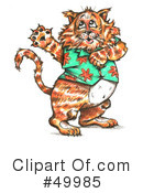 Cat Clipart #49985 by LoopyLand