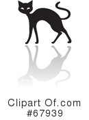 Royalty-Free (RF) Cat Clipart Illustration #67939
