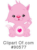 Royalty-Free (RF) Cat Clipart Illustration #90577