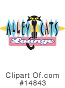 Cats Clipart #14843 by Andy Nortnik