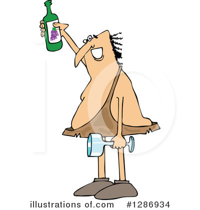 Beverage Clipart #1286934 by djart