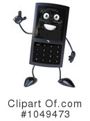 Cell Phone Clipart #1049473 by Julos