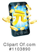 Cell Phone Clipart #1103890 by AtStockIllustration