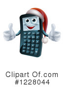 Cell Phone Clipart #1228044