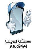Cell Phone Clipart #1669494 by AtStockIllustration
