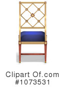 Royalty-Free (RF) Chair Clipart Illustration #1073531