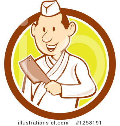 Chef Clipart #1258191 by patrimonio
