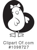 Chick Clipart #1098727