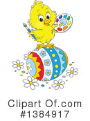 Chick Clipart #1384917 by Alex Bannykh