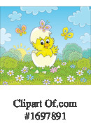Chick Clipart #1697891 by Alex Bannykh