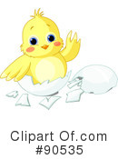 Royalty-Free (RF) Chick Clipart Illustration #90535