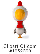 Chicken Clipart #1052399 by Julos
