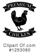 Chicken Clipart #1253080
