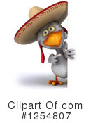 Chicken Clipart #1254807