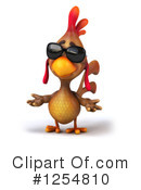 Chicken Clipart #1254810