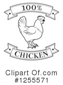 Chicken Clipart #1255571