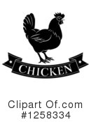 Chicken Clipart #1258334