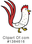 Royalty-Free (RF) Chicken Clipart Illustration #1384616