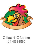Chicken Clipart #1459850 by Domenico Condello