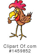 Chicken Clipart #1459852