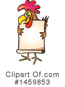 Chicken Clipart #1459853 - Jun 12th, 2017