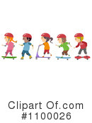 Royalty-Free (RF) Children Clipart Illustration #1100026