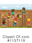 Children Clipart #1137119