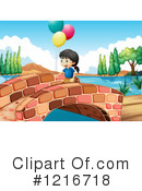 Children Clipart #1216718 by Graphics RF