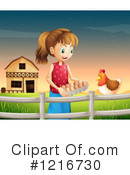Children Clipart #1216730 by Graphics RF