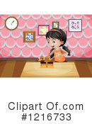 Children Clipart #1216733 by Graphics RF