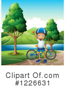 Children Clipart #1226631 by Graphics RF