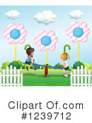 Children Clipart #1239712 by Graphics RF