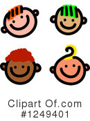 Children Clipart #1249401 by Prawny