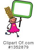 Children Clipart #1352879 by Prawny