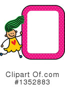 Children Clipart #1352883 by Prawny