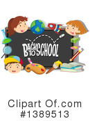 Children Clipart #1389513