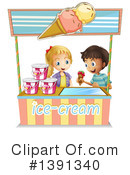 Children Clipart #1391340