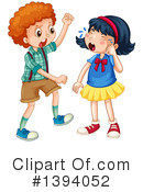 Children Clipart #1394052