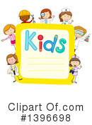 Children Clipart #1396698 by Graphics RF
