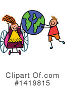 Royalty-Free (RF) Children Clipart Illustration #1419815