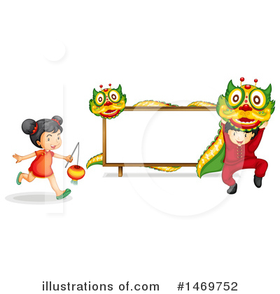 Chinese New Year Clipart #1469752 by Graphics RF