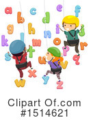 Children Clipart #1514621 by BNP Design Studio